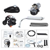 Kit  Completo Sem Motor – Cinza